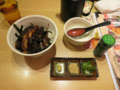 目利きの銀次 うなぎ蒲焼丼, #1