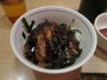 目利きの銀次 うなぎ蒲焼丼, #2
