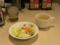 Pepper Lunch ワイルドステーキ&ハンバーグ, #1