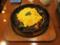 卵と私 たっぷり野菜のデミグラスソースオムライスドリア