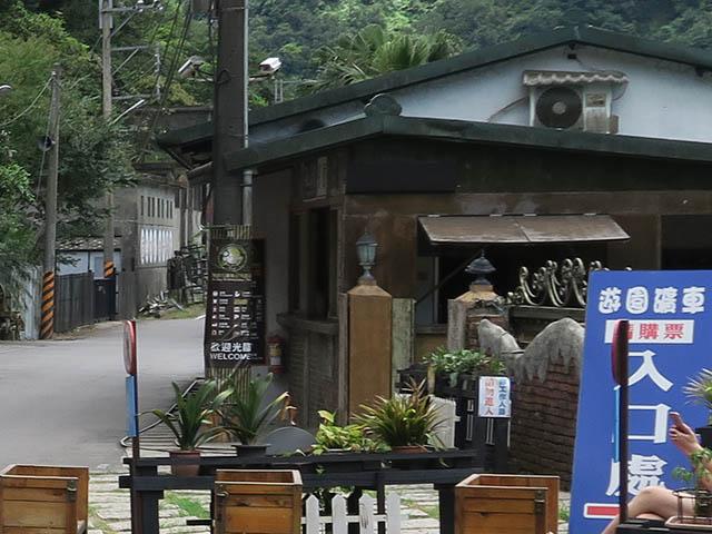 「瑞三鉱業事務所」付近, #1218 (1)