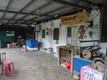 Cats of Houtong, #1402