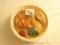 平田寿司Togo 豬排丼, #1