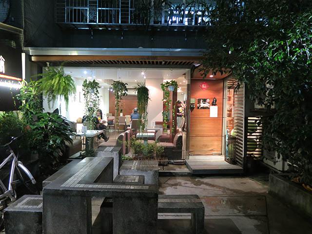 Minimal Cafe (2018/05), #2