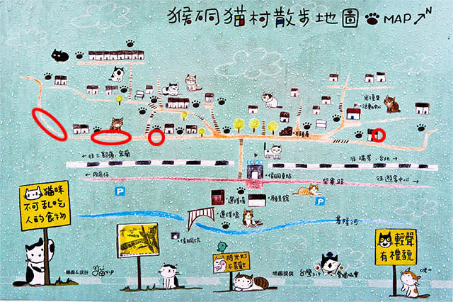 Map of Cat Village, #23