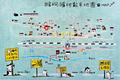 Map of Cat Village, #155