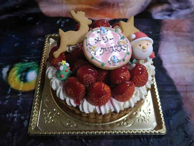 Christmas Cake 2018, #1