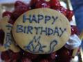 2019 Birthday Cake of Margherita & Caterina, #5