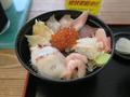 新潟漁協「地魚工房」特盛り海鮮丼, #2