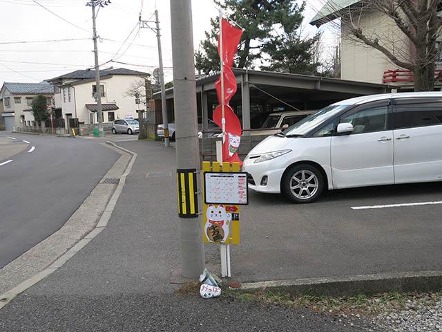新潟保護猫カフェ「おっぽ」, #1