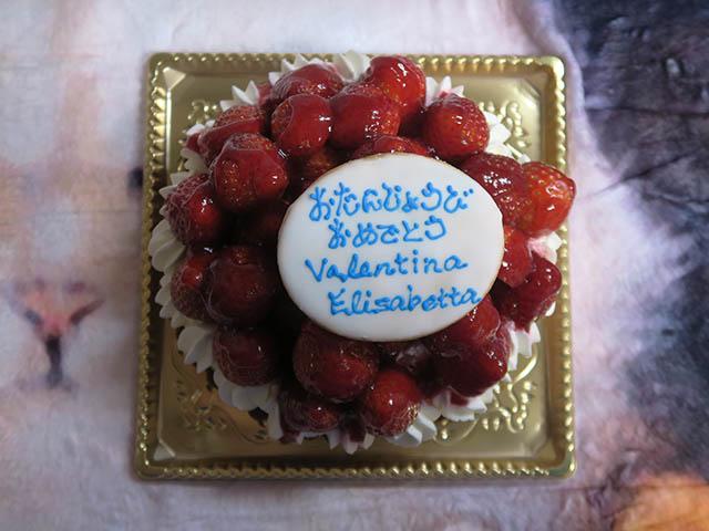 2019 Birthday Cake of Valentina & Elisabetta, #1