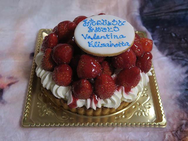 2019 Birthday Cake of Valentina & Elisabetta, #2