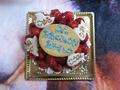 2019 Birthday Cake of Umi, Koyuki, Koumi & Hoshi, #01