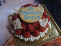 2019 Birthday Cake of Umi, Koyuki, Koumi & Hoshi, #09