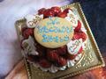 2019 Birthday Cake of Umi, Koyuki, Koumi & Hoshi, #10