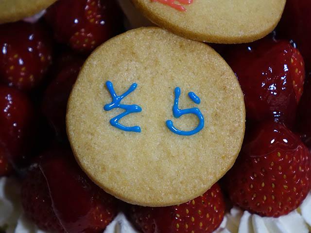 Cake for Beatrice, Elisabetta & Sora, #10