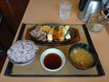 やよい軒 カットステーキミックス定食, #1