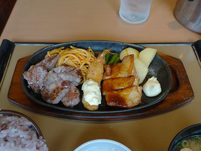 やよい軒 カットステーキミックス定食, #2