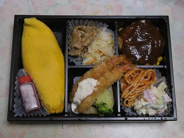 たいめいけん 洋食やのスーパーまんぷく弁当, #2