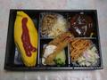 たいめいけん 洋食やのスーパーまんぷく弁当, #3
