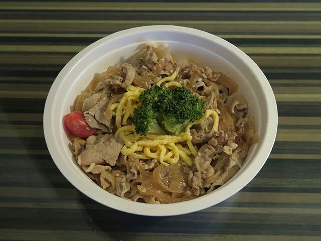平田寿司Togo 日式焼肉