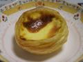 一之軒(I Jy Sheng) Egg Tarts, #4