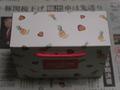 一之軒(I Jy Sheng) Mini Choco Pine Cake, #2