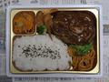 クイーンズ伊勢丹 3種きのこのデミグラスソースハンバーグ弁当