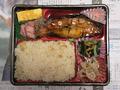 富惣 魚道楽 鯛めしとかれい照焼弁当