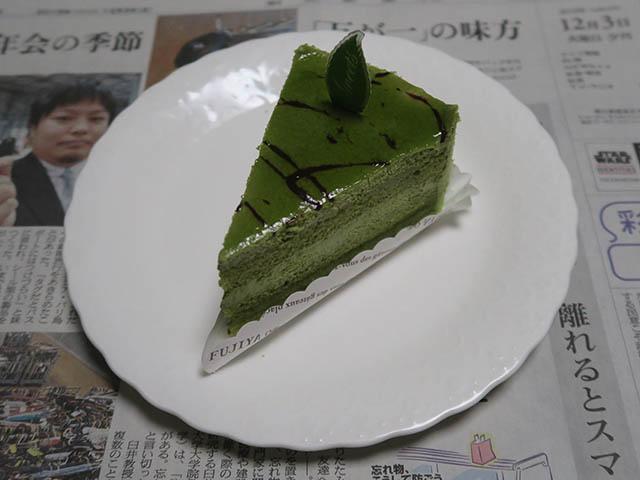 不二家 丸久小山園厳選 濃い抹茶のケーキ