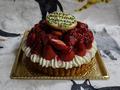 2020 Birthday Cake of Valentina, #1