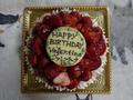 2020 Birthday Cake of Valentina, #5