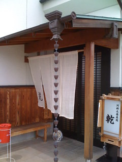 f:id:hirosau:20100416234419j:image