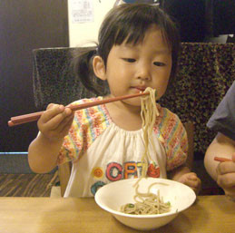 f:id:hirosau:20100620223632j:image