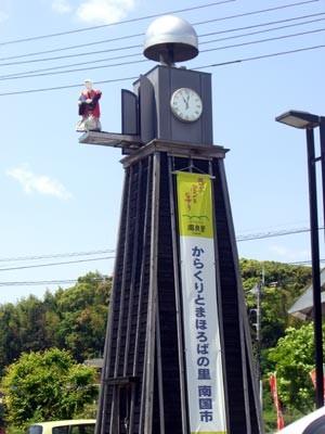 f:id:hirosau:20120511230251j:image