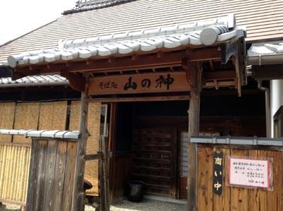 f:id:hirosau:20130429224911j:image
