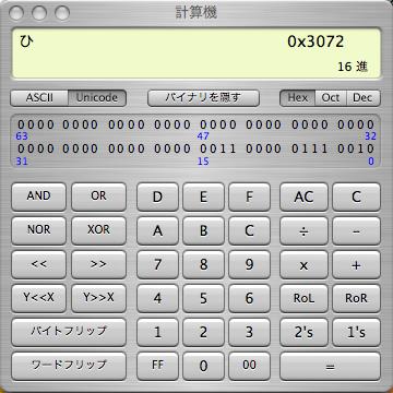 f:id:hirose31:20060817014912p:image