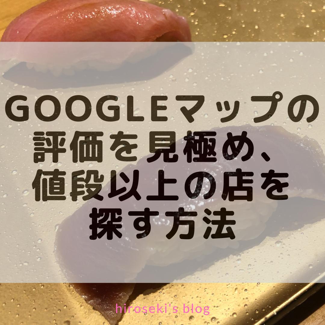 f:id:hiroseki:20190630164422p:plain