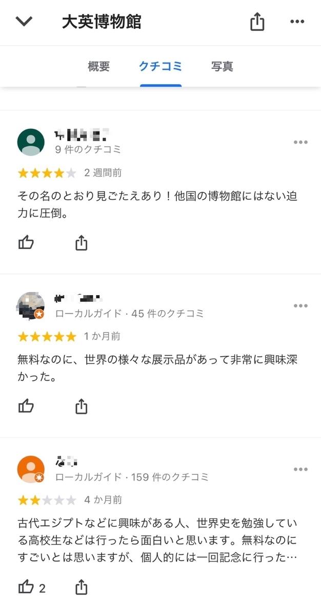 f:id:hiroseki:20190702012507j:plain
