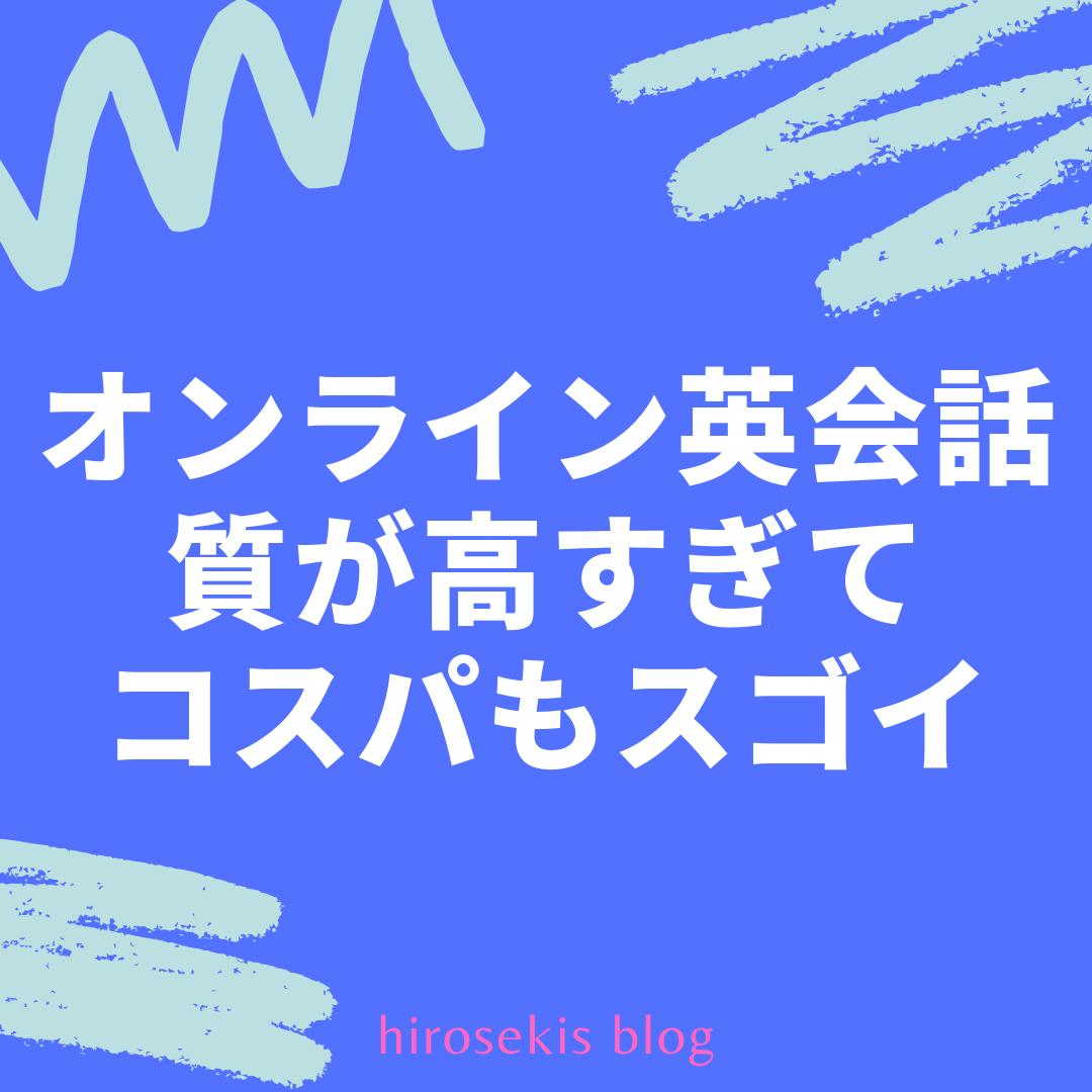 f:id:hiroseki:20190818222647p:plain