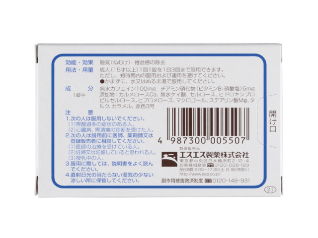f:id:hiroseyonaka:20150822102020p:plain