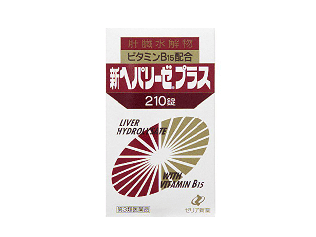 f:id:hiroseyonaka:20150822102038p:plain