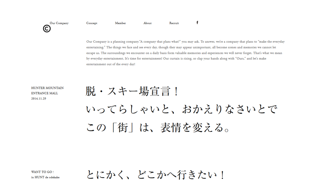 f:id:hiroseyonaka:20150824203607p:plain