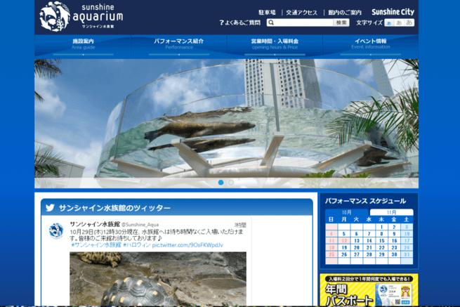 f:id:hiroseyonaka:20160124212722p:plain