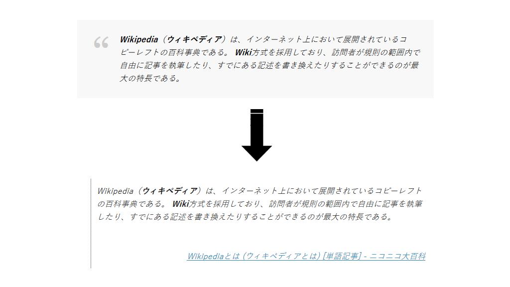 f:id:hiroseyonaka:20160131205658p:plain