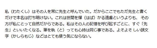 f:id:hiroseyonaka:20160131211110p:plain