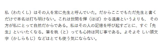 f:id:hiroseyonaka:20160131211214p:plain