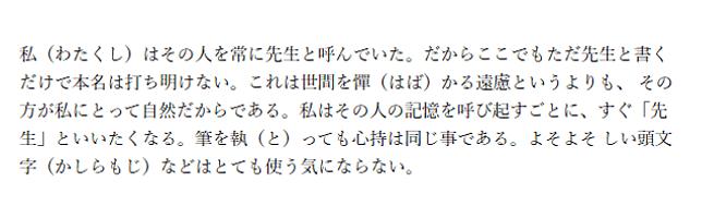 f:id:hiroseyonaka:20160131211225p:plain