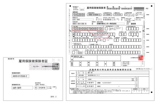 f:id:hiroseyonaka:20160202210023p:plain