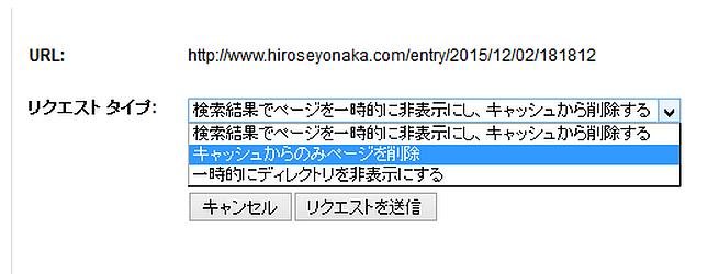 f:id:hiroseyonaka:20160303164432p:plain